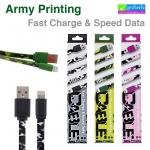 สายชาร์จ iPhone 5/6 Army Printing Fast Charge & Speed Data