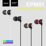 หูฟัง สมอลล์ทอล์ค Hoco EPM01 Universel Earphone ลดเหลือ 230 บาท ปกติ 570 บาท