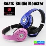 หูฟัง Beats By Dr.Dre Studio Monster