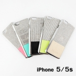 เคส iPhone 5/5s เพชร ลดเหลือ 120 บาท ปกติ 300 บาท