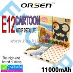 ORSEN E12 Cartoon Power bank แบตสำรอง 11000 mAh ราคา 479 บาท ปกติ 1,290 บาท