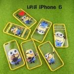 เคส iPhone 6/6S Minione ลดเหลือ 105 บาท ปกติ 275 บาท