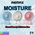 พัดลมไอน้ำ remax moisture F9 ราคา 310 บาท ปกติ 590 บาท