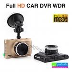 กล้องติดรถยนต์ Q7 FULL HD DVR WDR 1080P ลดเหลือ 729 บาท ปกติ 2,250 บาท