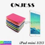เคส iPad Mini 1/2/3 ONJESS Smart Case ลดเหลือ 150 บาท ปกติ 260 บาท