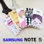 เคส Samsung Note 5 FASHION CASE ลายการ์ตูน ลดเหลือ 49 บาท ปกติ 200 บาท