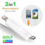 สายชาร์จ 2 in 1 GOLF Micro USB/iPhone 5/6 แท้ 100%