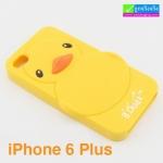 เคส iPhone 6 Plus เป็ด YAYA ลดเหลือ 100 บาท ปกติ 250 บาท