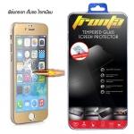 ฟิล์มกระจกเต็มจอไทเทเนียม Tronta ไอโฟน6พลัส ไอโฟน6พลัส สีทอง