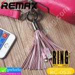 สายชาร์จ iPhone 5 REMAX RING RC-053i ราคา 110 บาท ปกติ 275 บาท