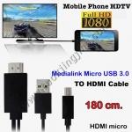 สายเชื่อมต่อ HDTV cable สัญญาณภาพ มือถือ/แท็บแล็ต ขึ้นจอ ทีวี (หัว Micro)