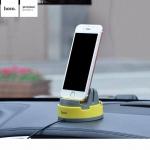 ทั้งชาร์จ ทั้งตั้ง! แท่นชาร์จ Hoco P3 Multi-Function สีเหลือง-เทา