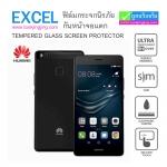 ฟิล์มกระจก Huawei Excel ความแข็ง 9H ราคา 39 บาท ปกติ 150 บาท