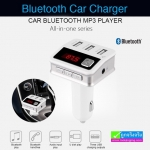 ที่ชาร์จในรถ BC12 Bluetooth Car Charger EQ ลดเหลือ 370 บาท ปกติ 770 บาท