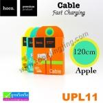 สายชาร์จ Hoco UPL11 Apple Charge 120cm ราคา 75 บาท ปกติ 190 บาท