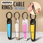 สายชาร์จพวงกุญแจ Remax รุ่น RC-024 for iPhone 5/5s 6/6s ราคา 149 บาท ปกติ 390 บาท