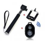 ไม้เซลฟี่ พร้อมรีโมท Bluetooth Z07-1 สีดำ