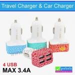 ที่ชาร์จในรถ 4 USB Travel Charger MAX 3.4A TC-M34 ลดเหลือ 80 บาท ปกติ 195 บาท