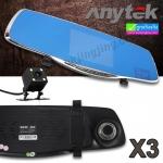 กล้องติดรถยนต์ Anytek X3 CAR CAMCORDER ลดเหลือ 1,490 บาท ปกติ 3,900 บาท