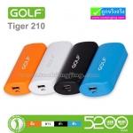 Power Bank Golf 5200 mAh Tiger 210 ลดเหลือ 165 บาท ปกติ 490 บาท