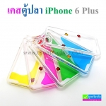 เคส iPhone 6 Plus ตู้ปลา ลดเหลือ 120 บาท ปกติ 300 บาท