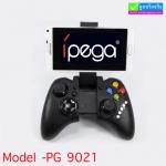 จอยเกมส์ ipega Bluetooth Classic GamePad PG-9021 สำหรับ Android ลดเหลือ 590 บาท ปกติ 1,750 บาท