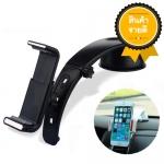 ที่วางโทรศัพท์ 360° Universal In Car ยอดฮิต ราคาถูก สีดำ