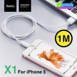 สายชาร์จ iPhone 5 Hoco X1 Rapid Charging 1 เมตร ราคา 80 บาท ปกติ 200 บาท
