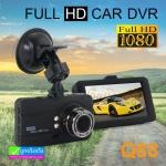 กล้องติดรถยนต์ Q88 FULL HD CAR DVR ลดเหลือ 789 บาท ปกติ 1,350 บาท