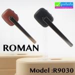 หูฟัง บลูทูธ ไร้สาย Roman R9030 Stereo Bluetooth Headset ราคา 550 บาท ปกติ 1,375 บาท