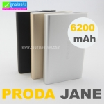 Proda JANE Power bank 6200 mAh ลดเหลือ 300 บาท ปกติ 750 บาท