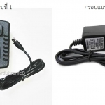 Raspberry Pi Power Adapter 5V 2A (micro USB) - คละกรอบ