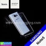 เคส Samsung Note 5 Hoco ซิลิโคนใส ลดเหลือ 85 บาท ปกติ 190 บาท