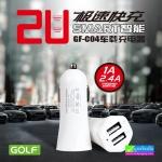 ที่ชาร์จรถ Golf 2 USB (1A. / 2.4A.) GF-C04 ลดเหลือ 100 บาท ปกติ 250 บาท