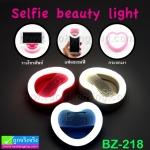 ทีวางมือถือ Selfie beauty light BZ-218 ราคา 270 บาท ปกติ 630 บาท