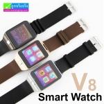 นาฬิกาโทรศัพท์ Smart Watch V8 Phone Watch ลดเหลือ 500 บาท ปกติ 3,600 บาท