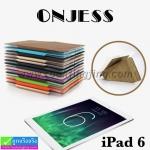เคส iPad Air 2 ONJESS Smart Case ลดเหลือ 180 บาท ปกติ 290 บาท