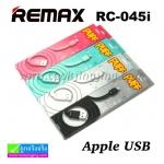 สายชาร์จ iPhone 5 Remax RC-045i PUFF Data Cable แท้ 100% ราคา 85 บาท ปกติ 210 บาท