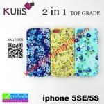 เคส iPhone 5se/5s Kutis 2in1 ลายดอกไม้ ลดเหลือ 179 บาท ปกติ 350 บาท