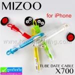สายชาร์จ iPhone 5 MIZOO TUBE DATE CABLE X700i ราคา 120 บาท ปกติ 300บาท
