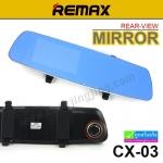 กล้องติดรถยนต์ Remax CX-03 Rear-View Mirror ลดเหลือ 1,690 บาท ปกติ 4,225 บาท