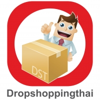 ร้านDST