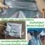ซองไปรษณีย์พลาสติก จ่าหน้า P0 ขนาด18x25+6 จำนวน50ใบ thumbnail 3