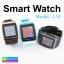 นาฬิกาโทรศัพท์ Smart Watch L15 Phone Watch ลดเหลือ 1,250 บาท ปกติ 3,990 บาท thumbnail 1