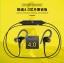หูฟัง บลูทูธ AWEI A890BL Wireless Smart Sports Stereo ราคา 580 บาท ปกติ 1450 บาท thumbnail 5