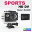 กล้องติดรถจักรยานยนต์-กีฬา Sports HD DV SJ4000 thumbnail 1