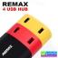 ที่ชาร์จ REMAX 4 USB HUB ADAPTER DC56200 thumbnail 1