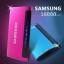 Samsung Power Bank แบตสำรอง ซัมซุง 16000 mAh thumbnail 1