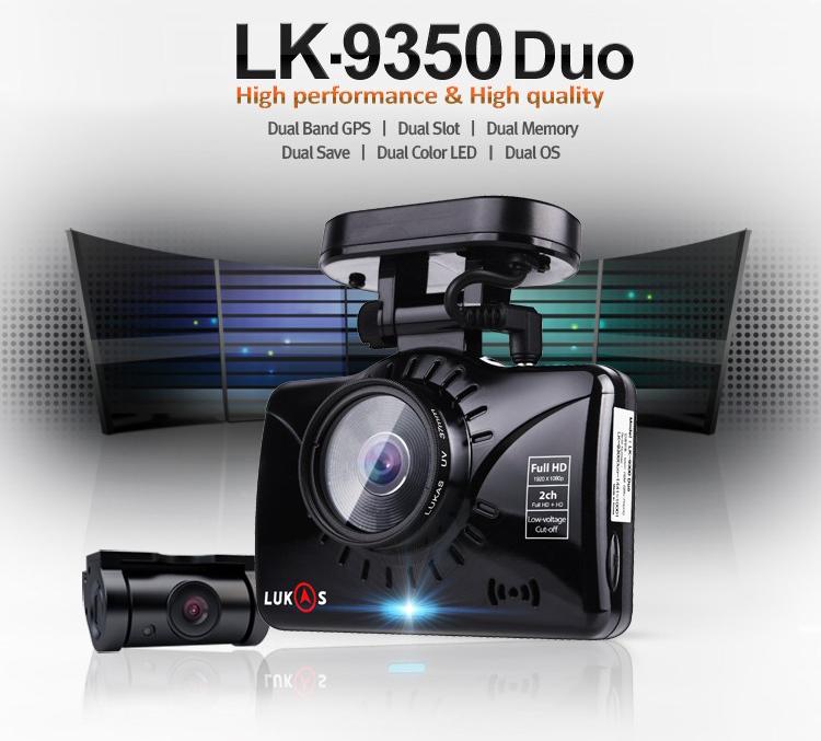 Lukas LK-9350 DUO Type B