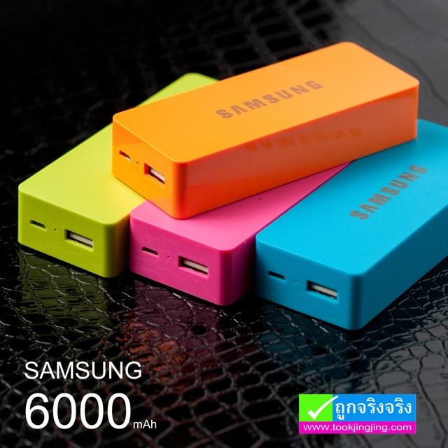แบตสำรอง Power Bank iPower 6000 mAh Samsung หลากสี